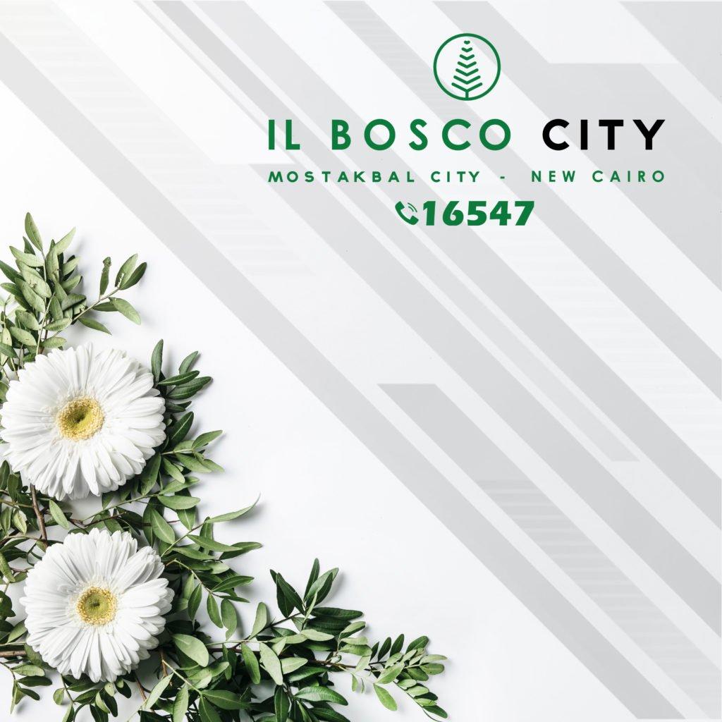 البوسكو سيتى مدينة المستقبل