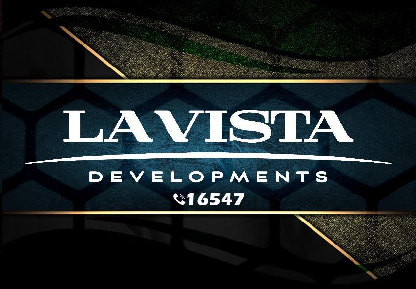 لافيستا سيتى العاصمة الادارية