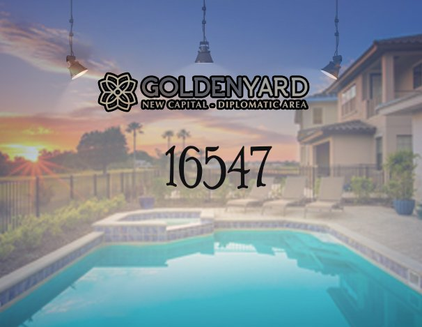 Golden Yard