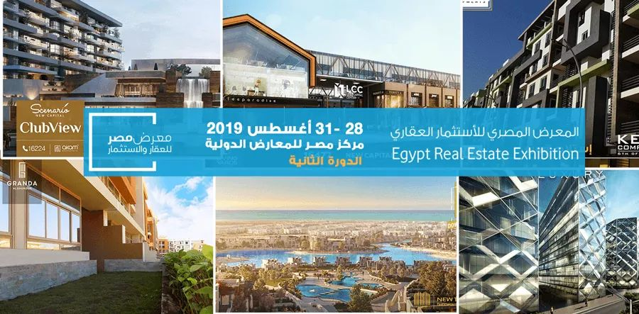 معرض مصر للعقار والاستثمار 2019