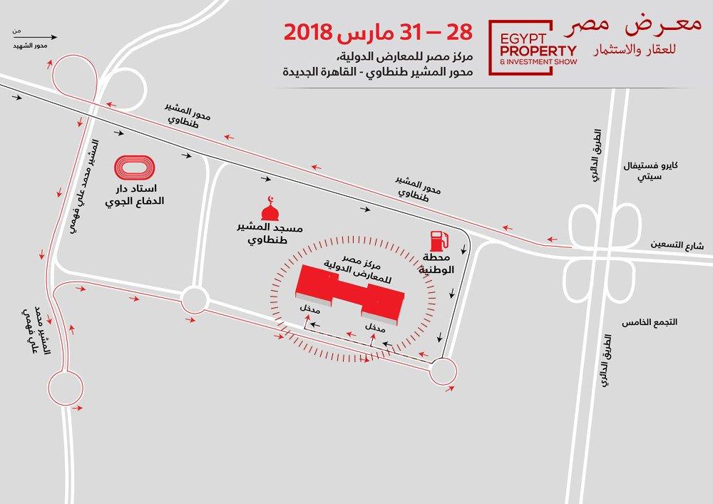موقع ومكان معرض مصر للعقار والاستثمار