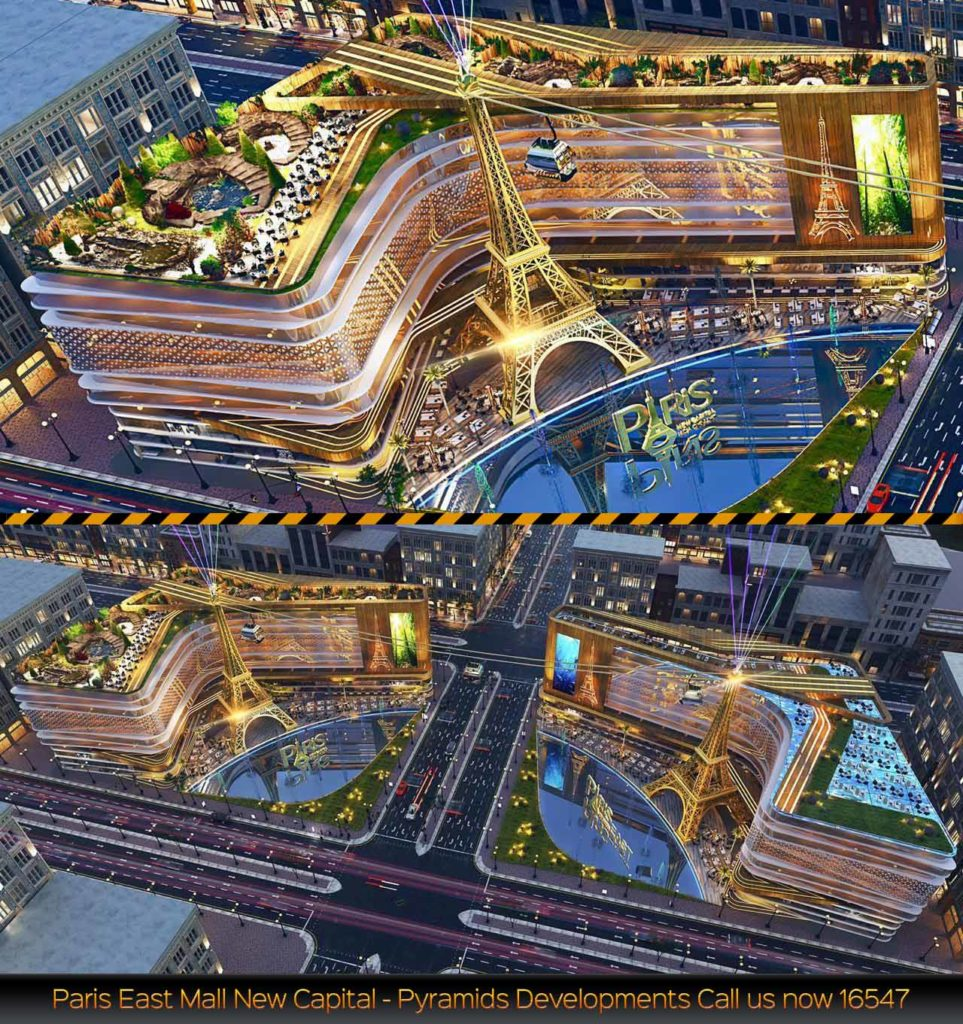 Paris East Mall New Capital - Pyramids Developments Call us now 16547