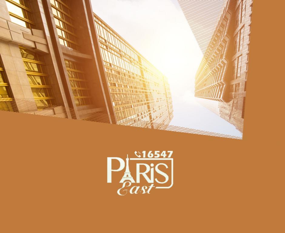باريس مول 2