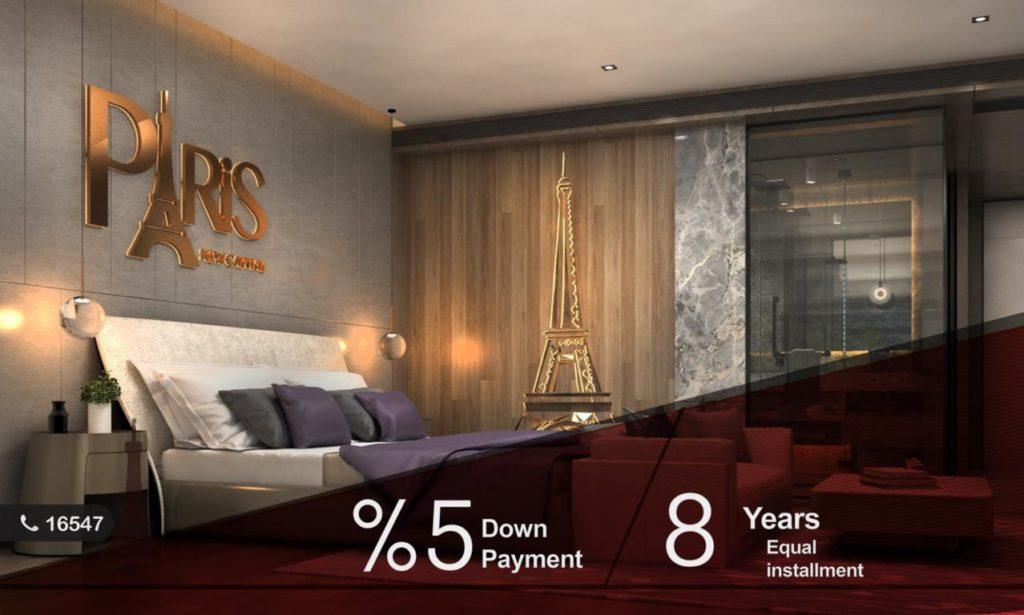 باريس مول العاصمة