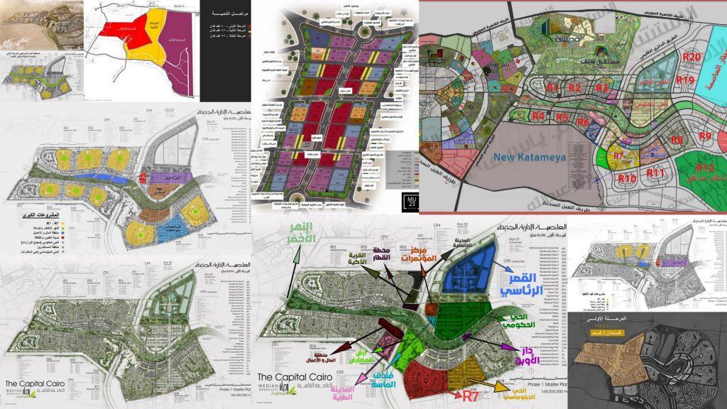 خرائط العاصمة الادارية