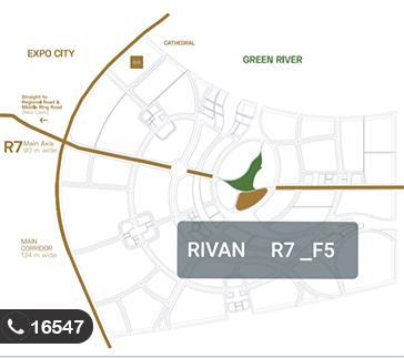 مشروع ريفان العاصمة الادارية