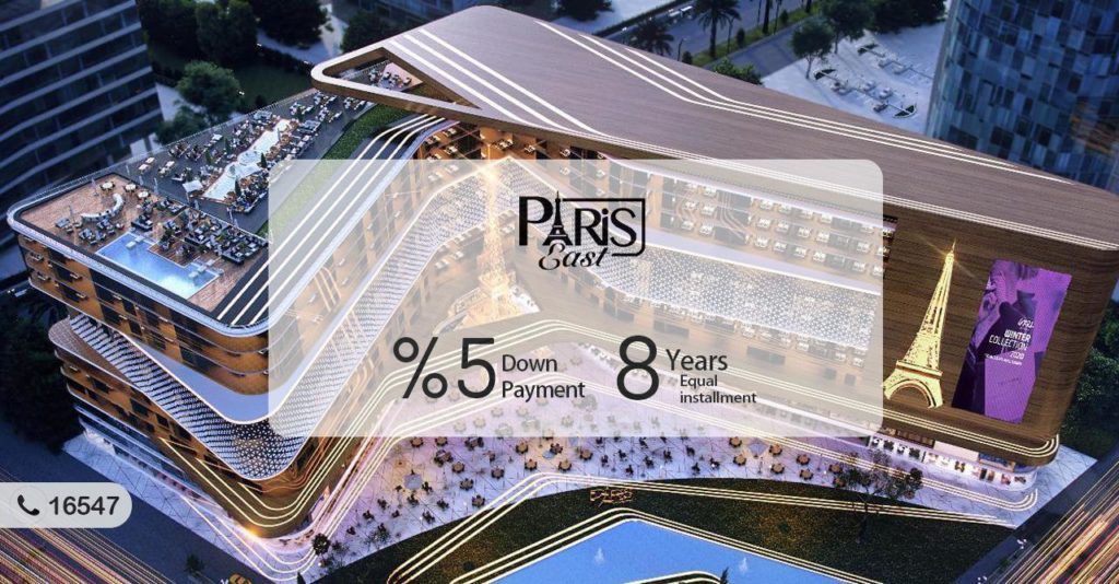 محلات في باريس مول العاصمة الادارية