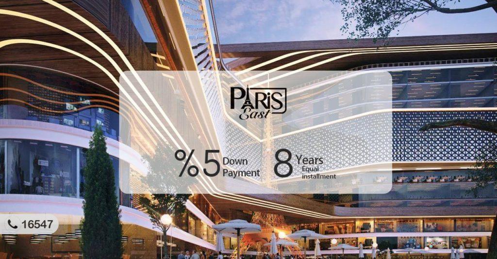 باريس مول 2 العاصمة الادارية