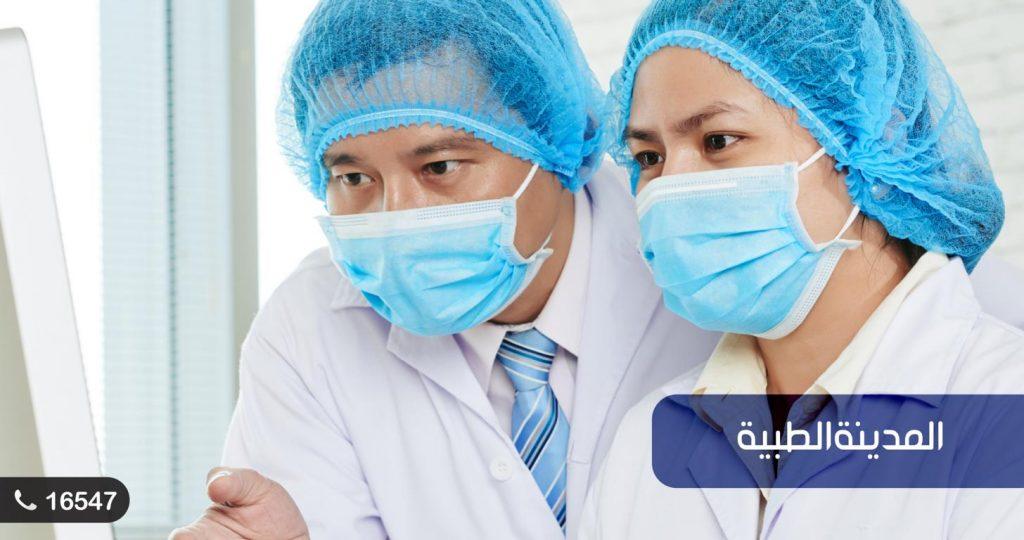 المدينة الطبية العاصمة الادارية الجديدة