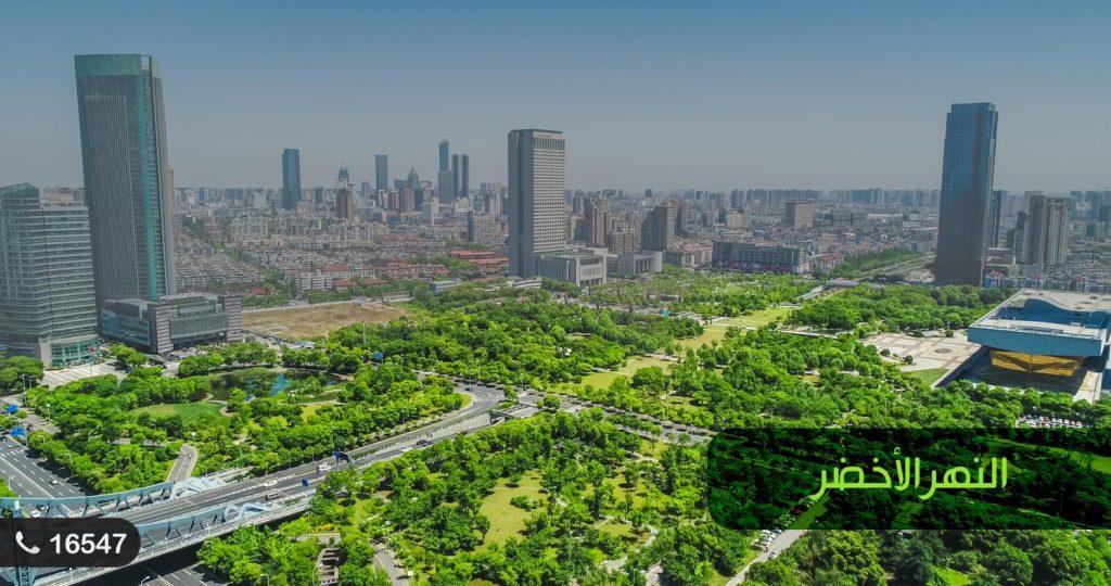 النهر الأخضر العاصمة الادارية الجديدة